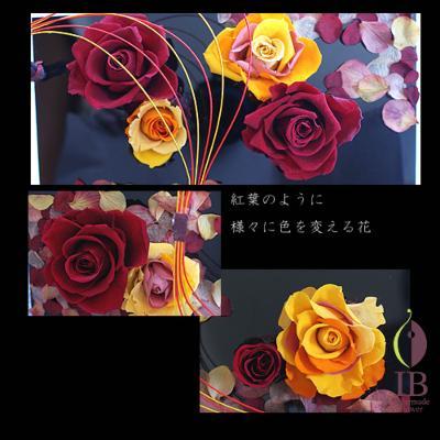 オーダーメイド 和風のお花
