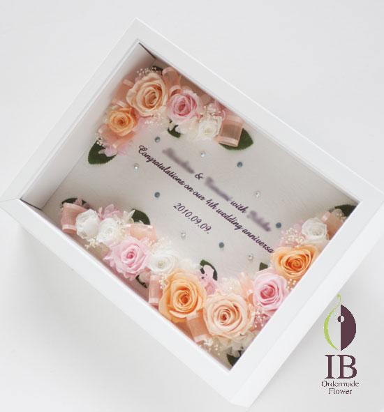 プリザードフラワー 結婚記念日のお花