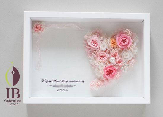 プリザードフラワー オーダーメイド 結婚式記念日のお祝いのお花