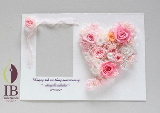 プリザ ピンクのバラ ハートのアレンジ
