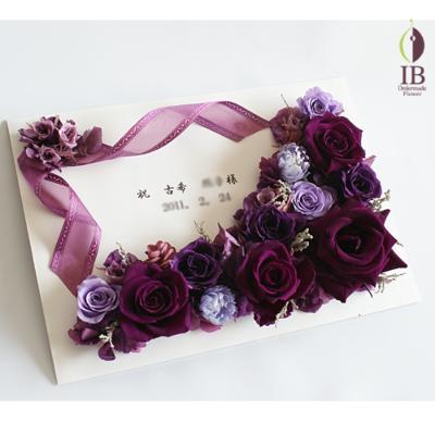 プリザードフラワー 紫のバラ