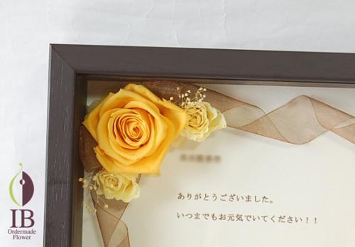 左上のお花のアップ