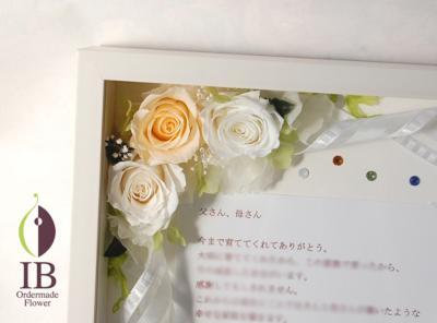 お花のアップ(左上)