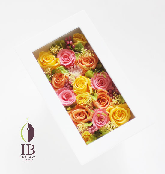 プリザードフラワー 黄色のお花 還暦のお祝い