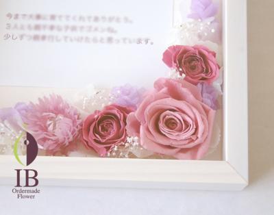 お花のアップ(右下)