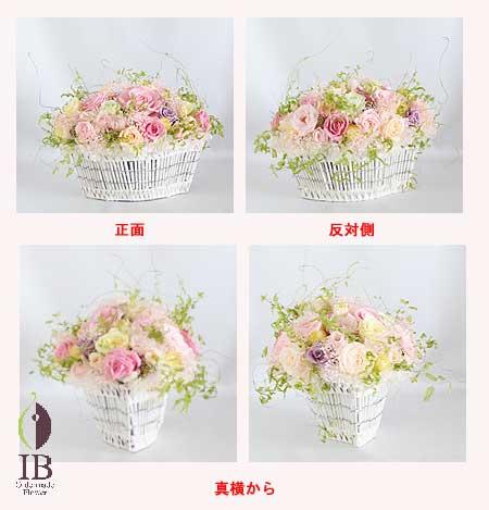 プリザード おめでとうのお花