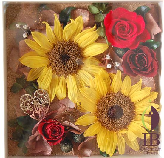 お花のアップ ひまわりプリザーブドフラワー