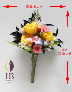 プリザードフラワー 菊 仏花 大きさ