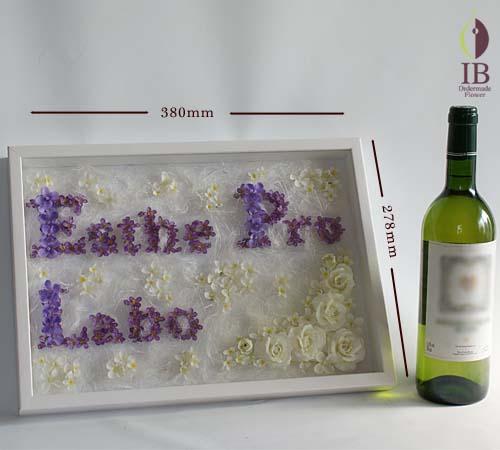 フルワインボトルとの大きさの比較