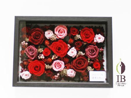 プリザードフラワー 還暦お祝い 木製フレーム装飾花