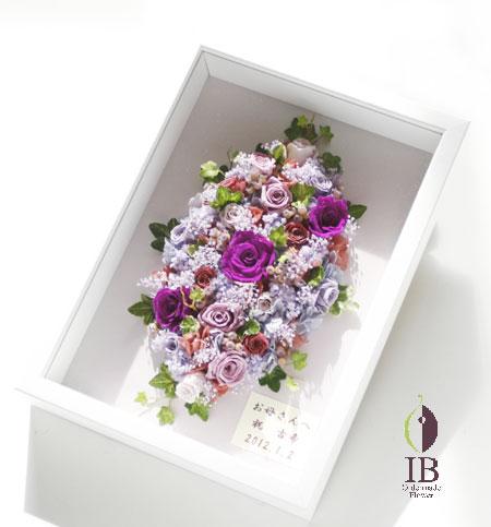プリザードフラワー 紫のバラのフレーム装飾