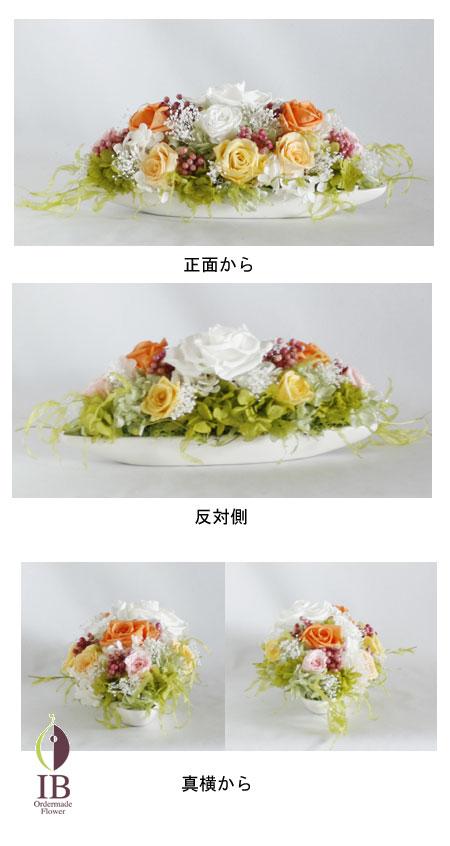 プリザーブフラワー 受付装飾花