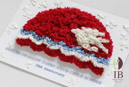 プリザーブドフラワー 創業30周年  お祝い