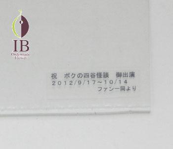 プリザードフラワー 印字シール
