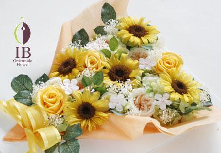 プリザーブフラワー 向日葵