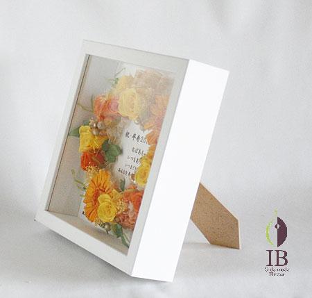 プリザーブド 卒寿記念のフレーム花