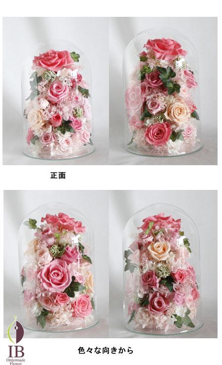 プリザーブド ガラスドームのお花 オーダーメイド