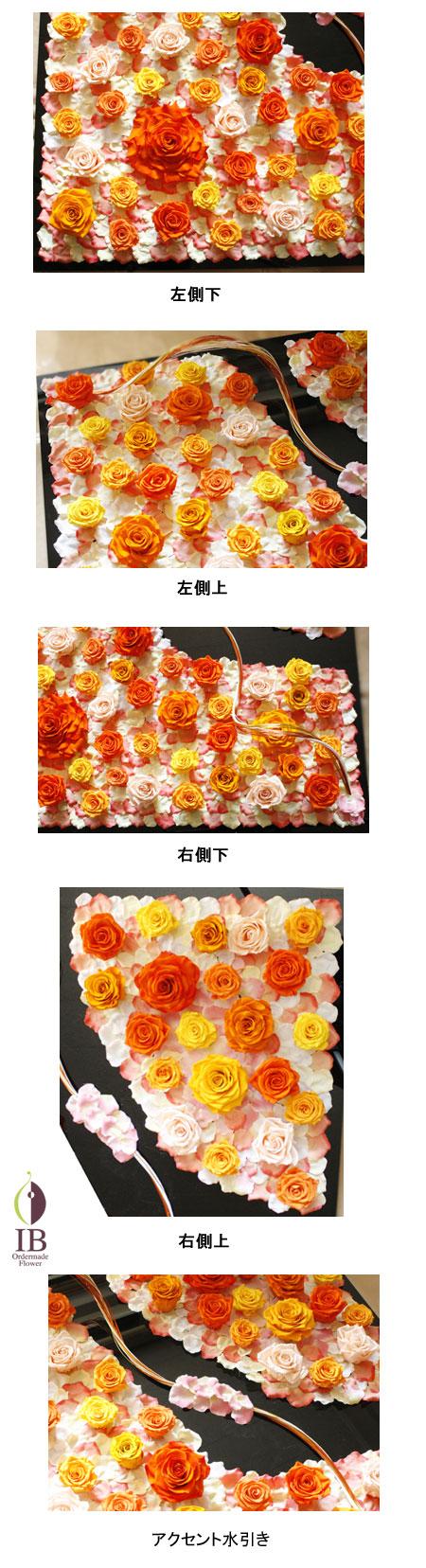 プリザーブド 特注特大フレームのお花