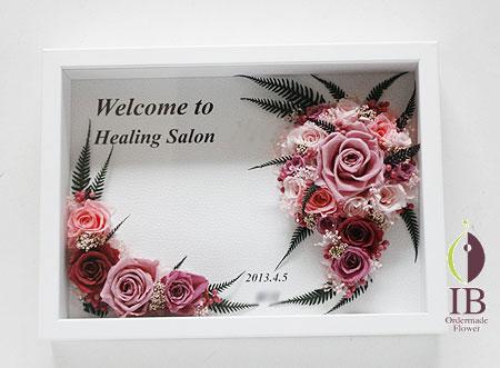 プリザーブドフラワ- ピンクのバラ フォトフレーム装飾