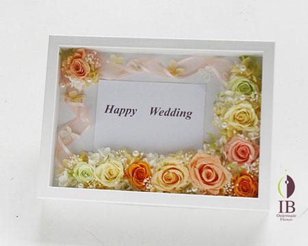 プリザーブドフラワー 結婚お祝いフレーム