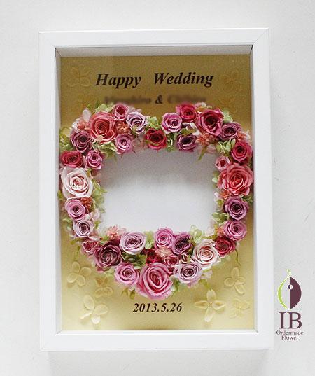 プリザーブドフラワ- 結婚お祝い フォトフレーム装飾