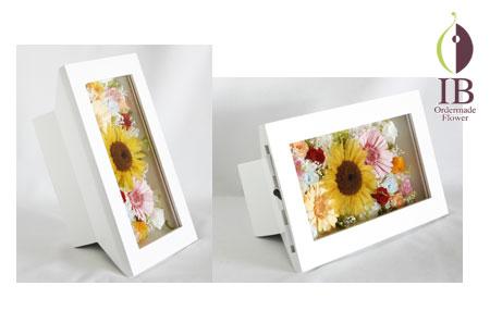 プリザーブド ひまわりのウッドボックス装飾 オーダーメイド