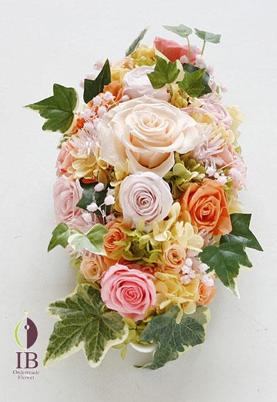 プリザーブドフラワー バラ サンセットオレンジ
