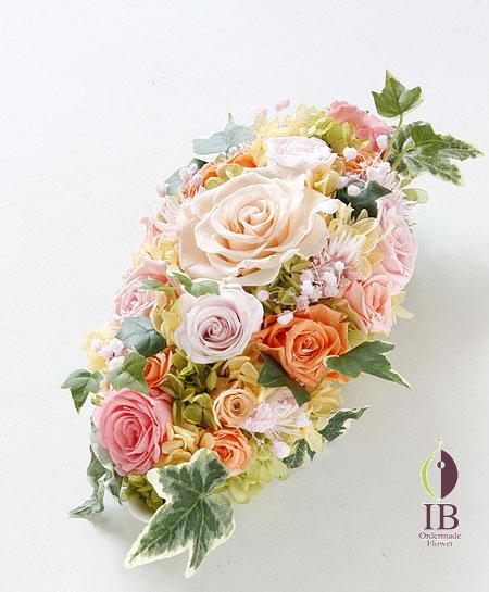 プリザーブドフラワー 応接室のテーブルに飾るお花