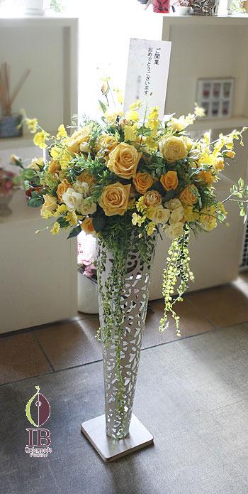 お祝いスタンド花 黄色のお花