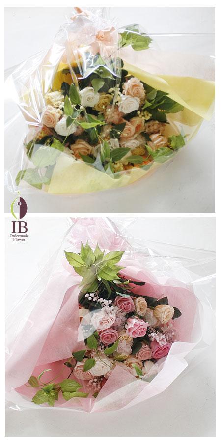 プリザーブドフラワ- 花束装飾