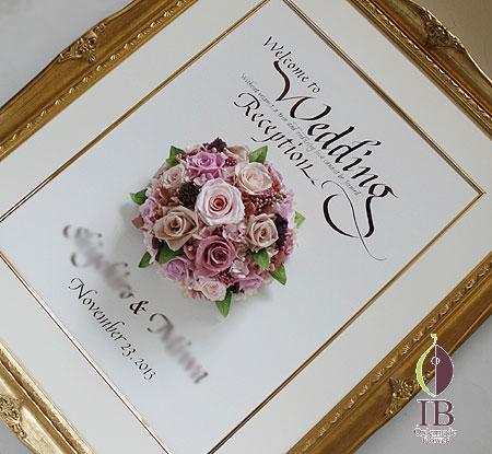 プリザーブドフラワー 結婚式のお花