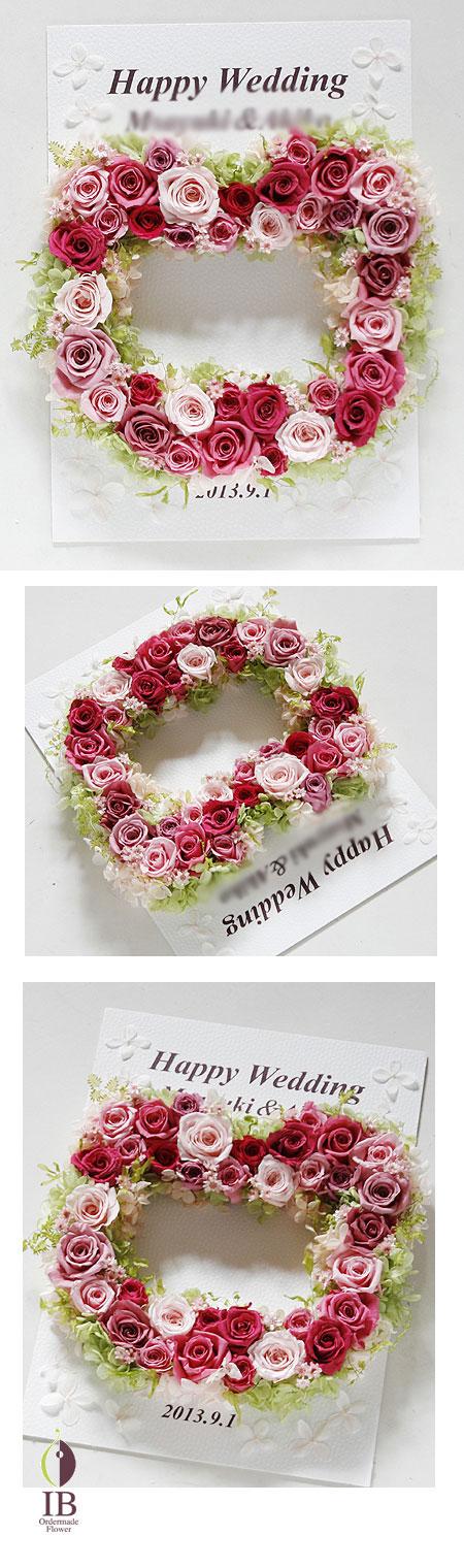 プリザ バラ プリンセスピンク
