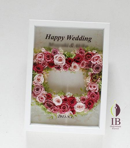 プリザーブドフラワー 結婚お祝い メッセージボード