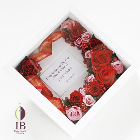 プリザ 赤いのバラのフレーム