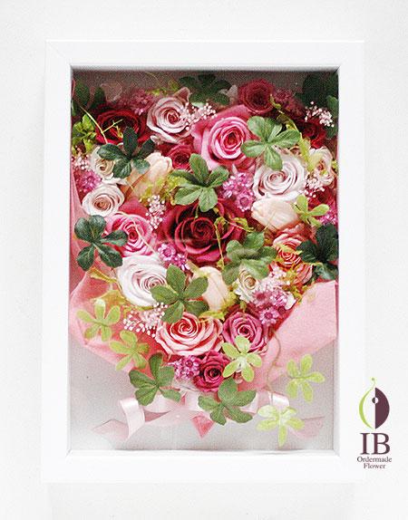 プリザーブドフラワ- 花束のフレーム