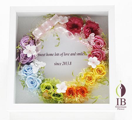 プリザ 虹の7色のバラのフレーム