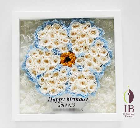 プリザーブドフラワ- 誕生日 お祝い