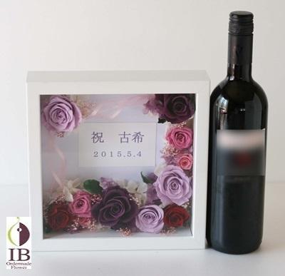 150503umワインボトル