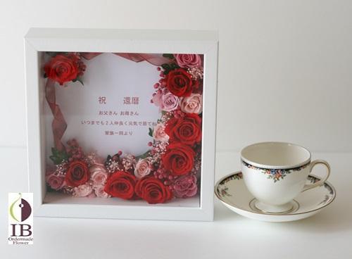 150528syコーヒーカップ