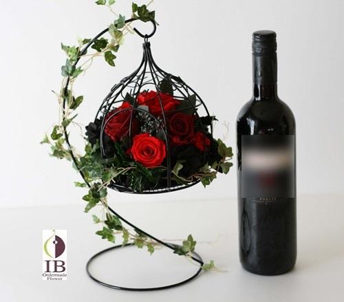151212om2ワインボトル
