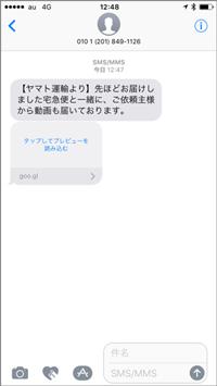 info_161107_02