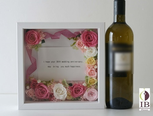 170501tsワインボトル