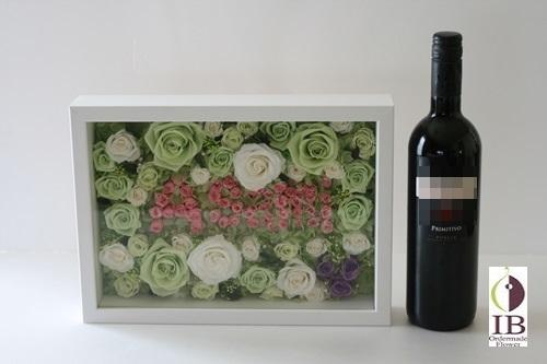 160516hk-3ワインボトル