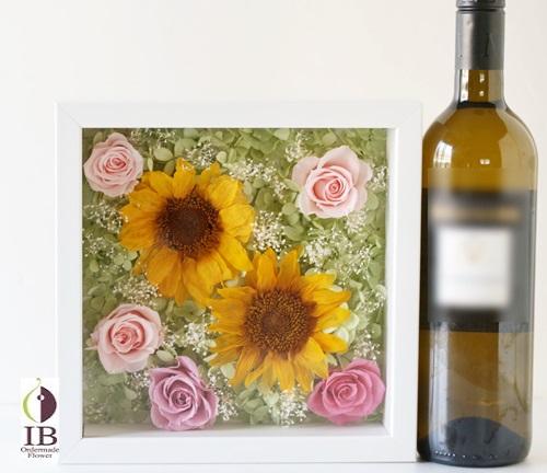 IMG_3453_edited-1ワインボトル