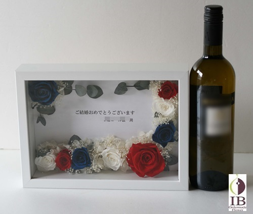 IMG_3658_edited-1ワイン