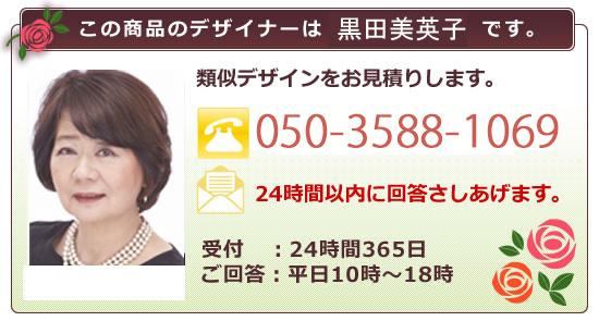 profile-bn-kuroda031